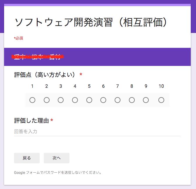 f:id:ke_takahashi:20170118193116p:plain