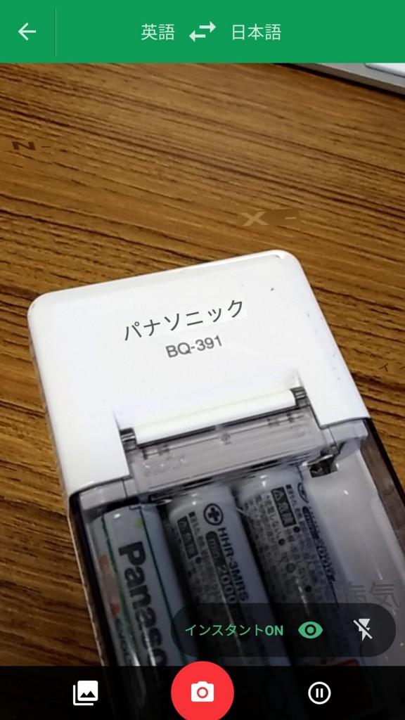 f:id:ke_takahashi:20170125163000j:plain