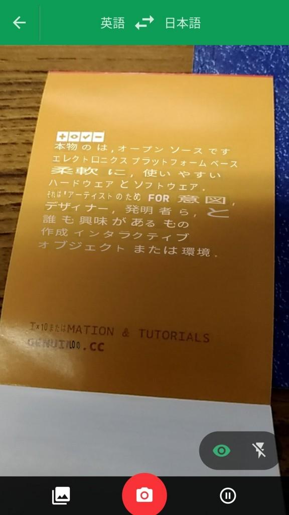 f:id:ke_takahashi:20170125163014j:plain