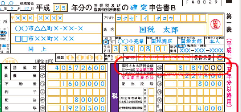 f:id:ke_takahashi:20170201203741p:plain