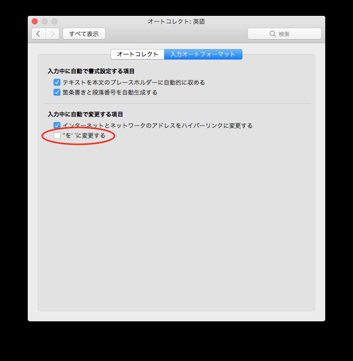 f:id:ke_takahashi:20170216174011p:plain