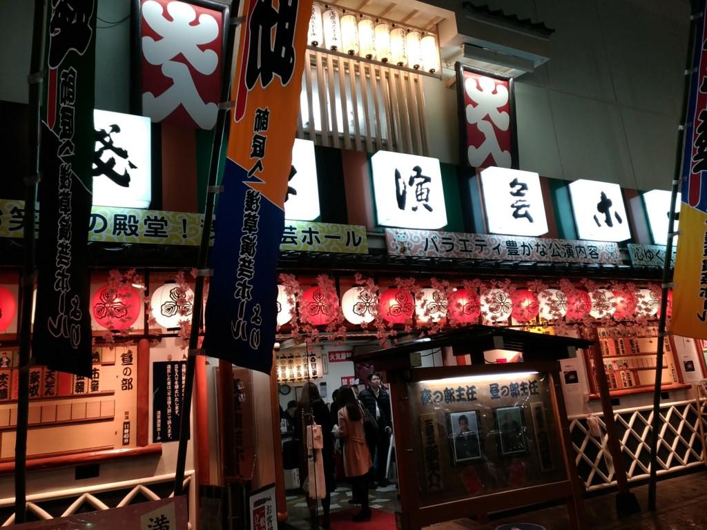 f:id:ke_takahashi:20170302175644j:plain