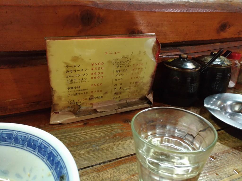 f:id:ke_takahashi:20170302213010j:plain