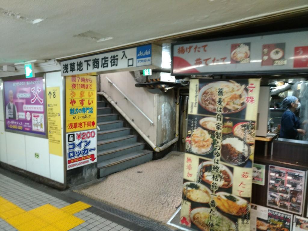 f:id:ke_takahashi:20170302213217j:plain