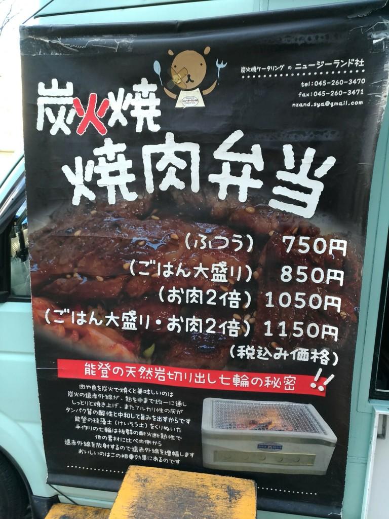 f:id:ke_takahashi:20170303114853j:plain