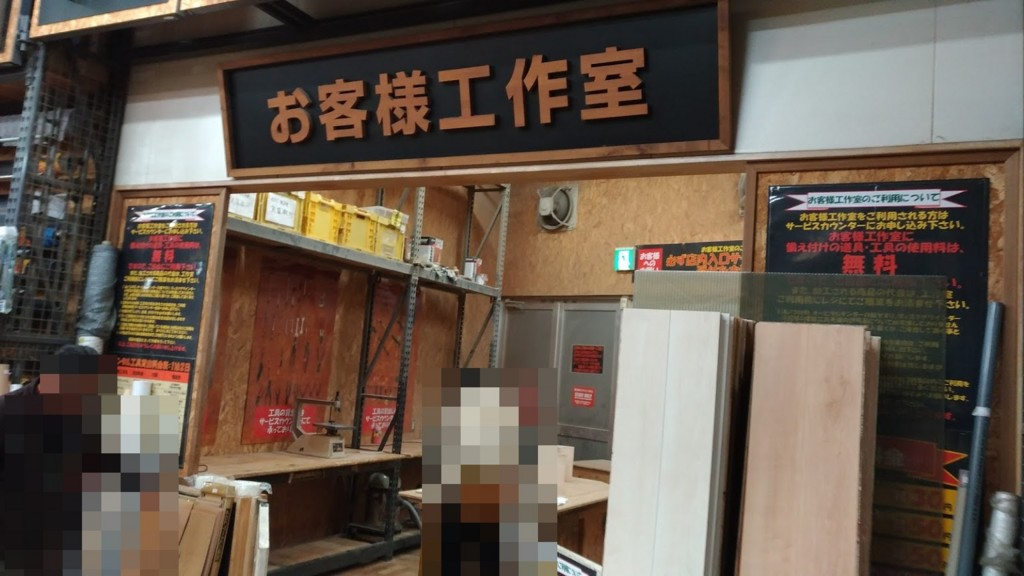 f:id:ke_takahashi:20170320194437j:plain