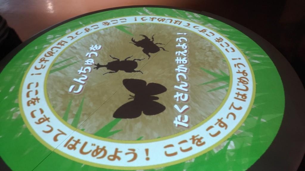 f:id:ke_takahashi:20170329142310j:plain