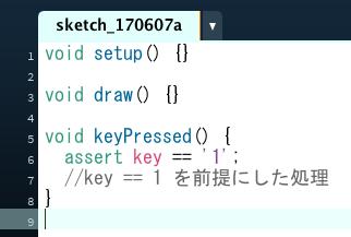 f:id:ke_takahashi:20170607122335p:plain