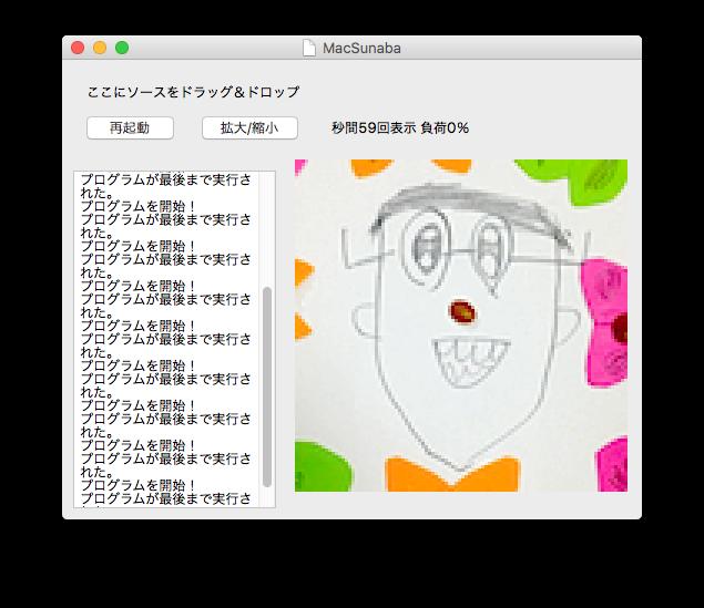 f:id:ke_takahashi:20170627130814p:plain