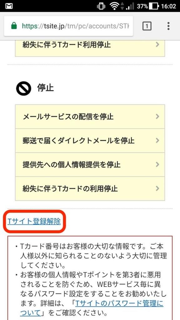 f:id:ke_takahashi:20170912162502j:plain