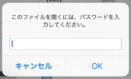 f:id:ke_takahashi:20170913105423p:plain