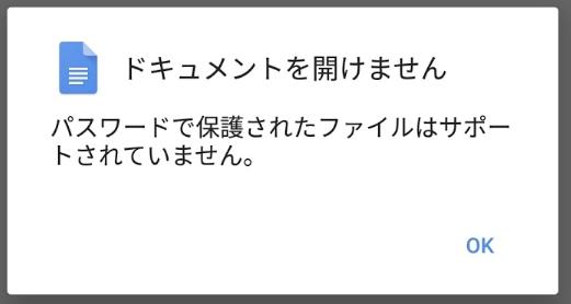 f:id:ke_takahashi:20170913120036p:plain