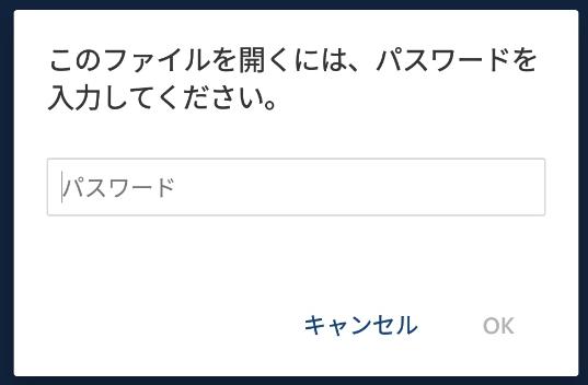 f:id:ke_takahashi:20170913120344p:plain