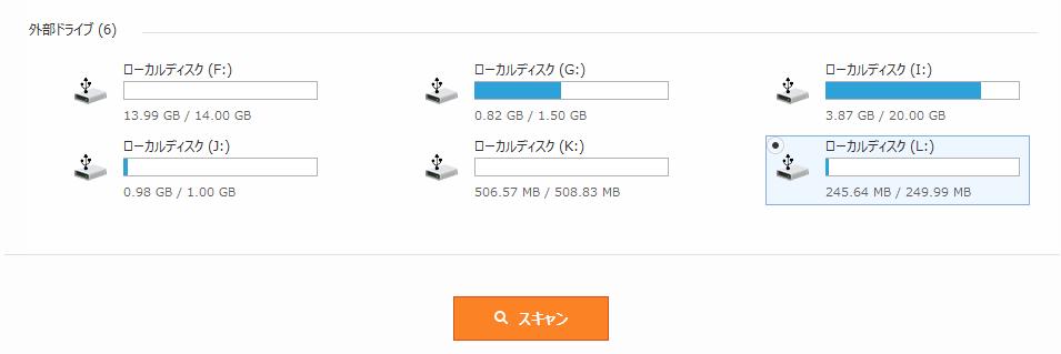 f:id:ke_takahashi:20170928104003p:plain