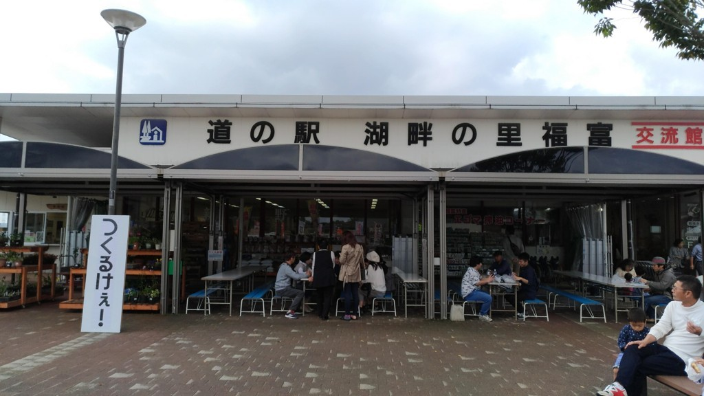 f:id:ke_takahashi:20171008100332j:plain