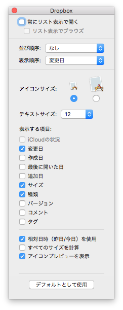 f:id:ke_takahashi:20171104162801p:plain
