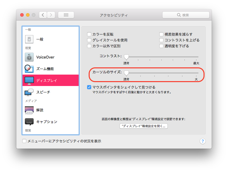 f:id:ke_takahashi:20171104163319p:plain