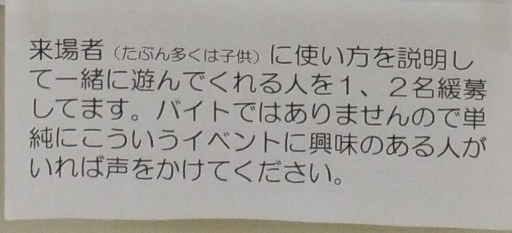 f:id:ke_takahashi:20171109134156p:plain