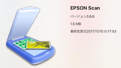 f:id:ke_takahashi:20171110091024p:plain