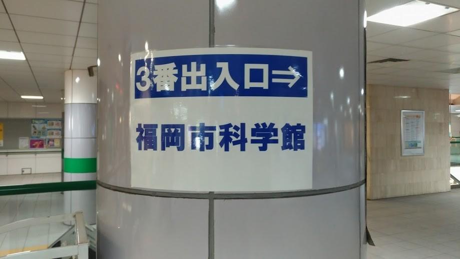 f:id:ke_takahashi:20171112184206j:plain