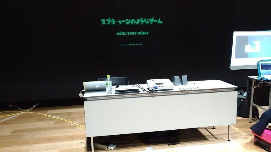 f:id:ke_takahashi:20171112184402j:plain