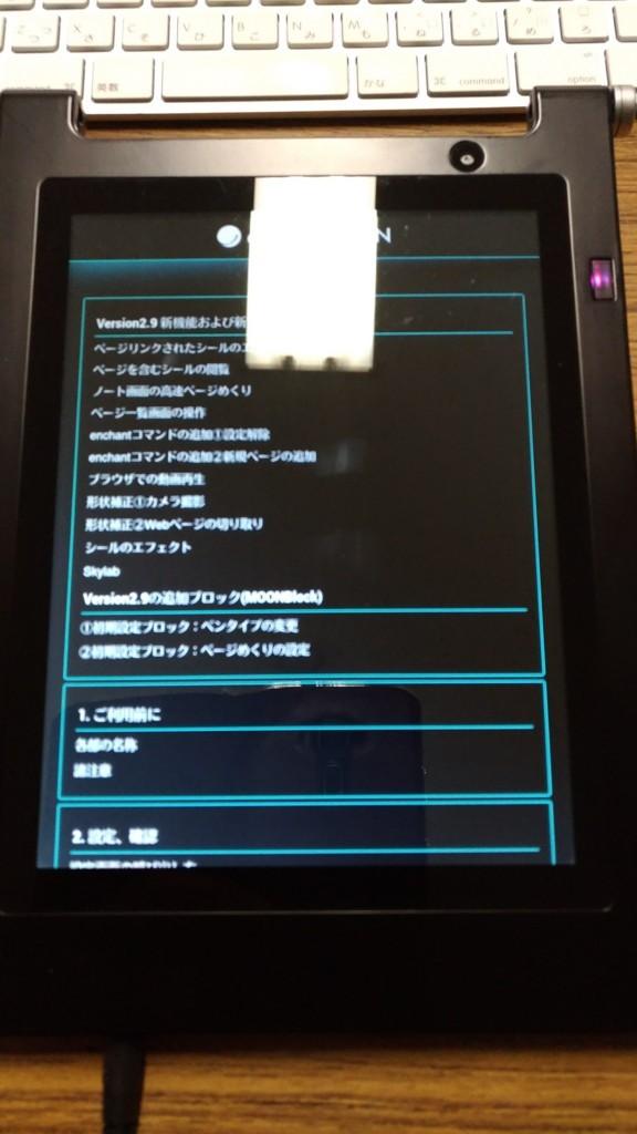f:id:ke_takahashi:20171204192819j:plain
