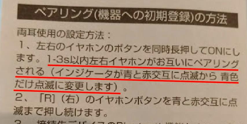 f:id:ke_takahashi:20171209112614p:plain