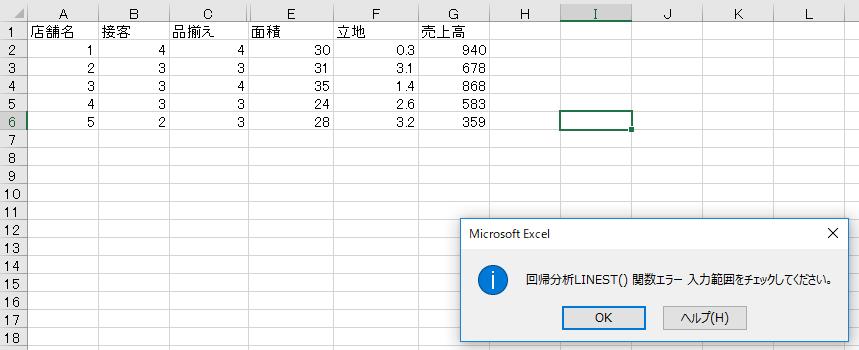 f:id:ke_takahashi:20180115174806p:plain
