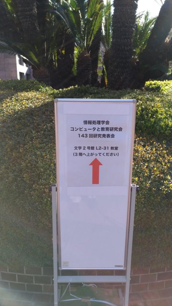 f:id:ke_takahashi:20180218092834j:plain