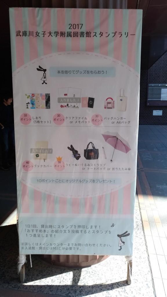 f:id:ke_takahashi:20180218113935j:plain