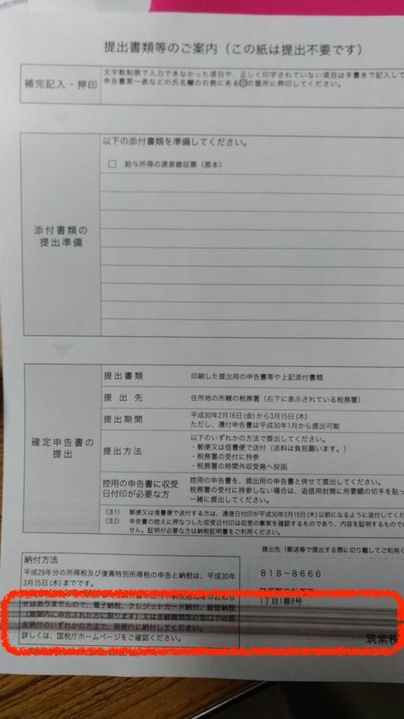 f:id:ke_takahashi:20180219165222j:plain