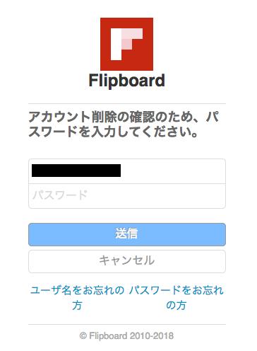 f:id:ke_takahashi:20180220122048p:plain