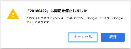 f:id:ke_takahashi:20180423094843p:plain