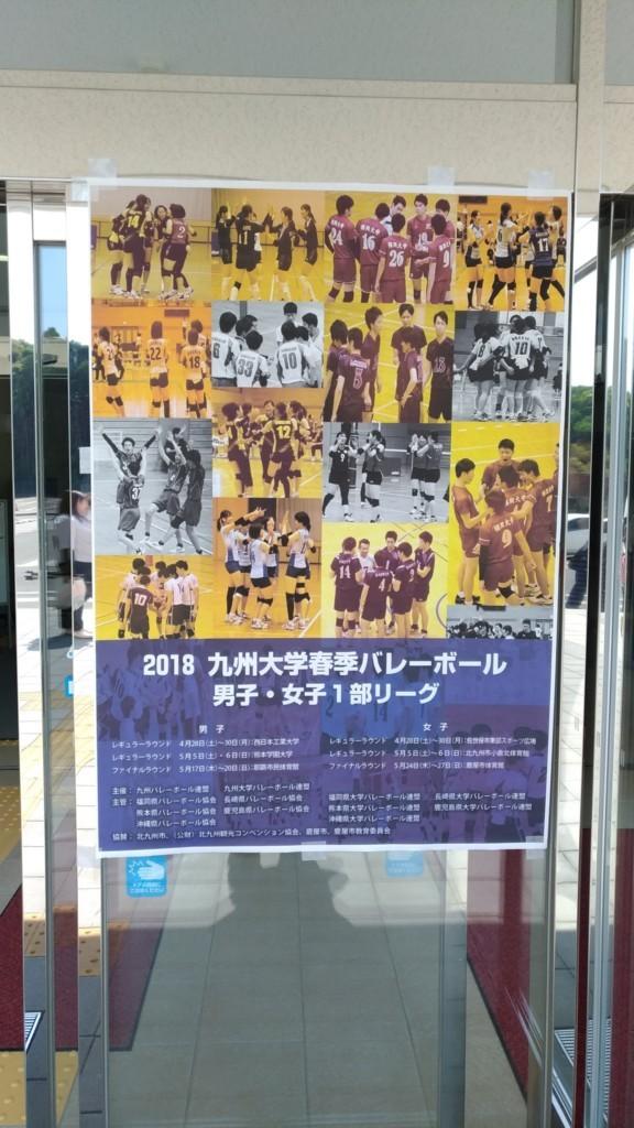 f:id:ke_takahashi:20180428102401j:plain