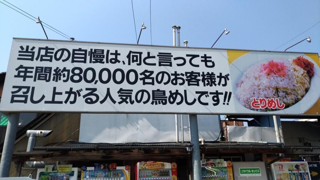 f:id:ke_takahashi:20180428151034j:plain