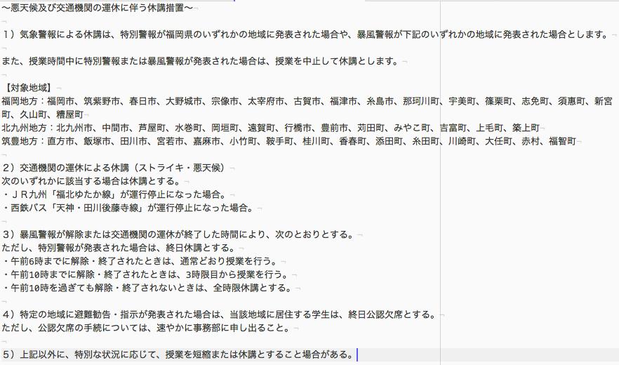 f:id:ke_takahashi:20180703113144p:plain