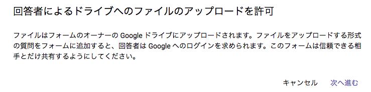 f:id:ke_takahashi:20180712160401p:plain