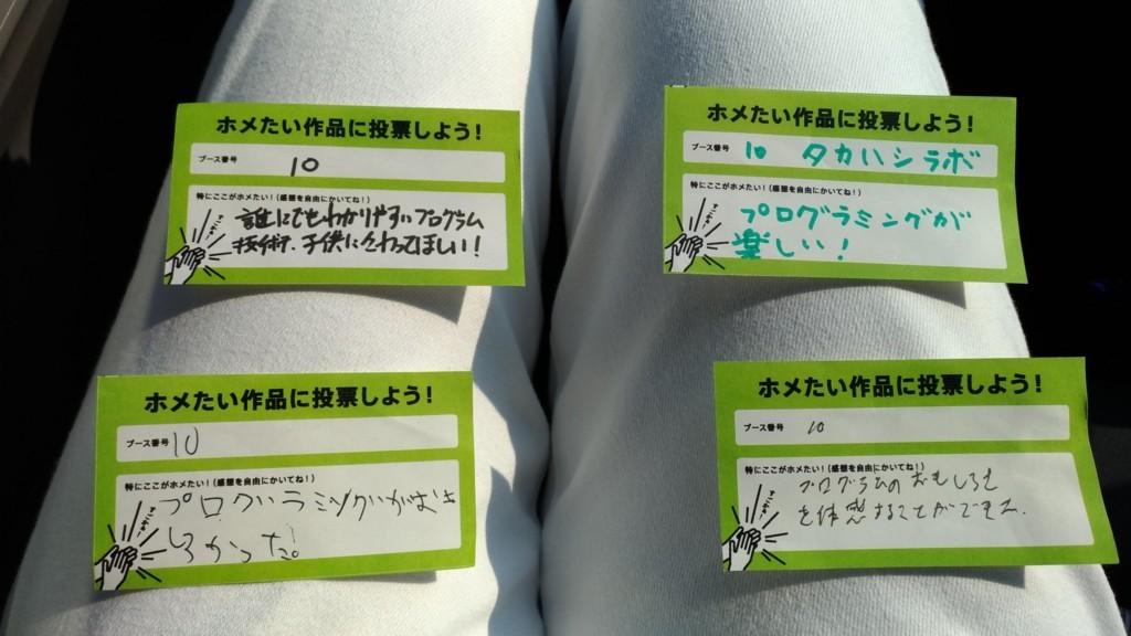 f:id:ke_takahashi:20180716163132j:plain