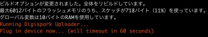 f:id:ke_takahashi:20180802231844p:plain