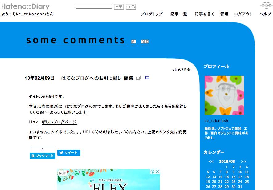 f:id:ke_takahashi:20180831003905p:plain