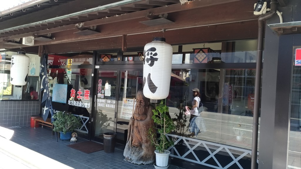 f:id:ke_takahashi:20180831145423j:plain