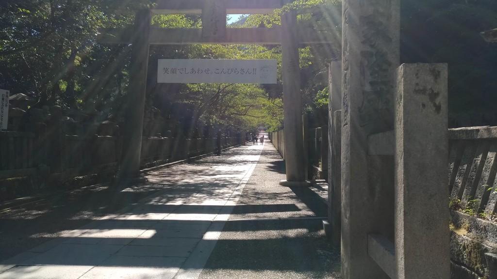 f:id:ke_takahashi:20180831151632j:plain