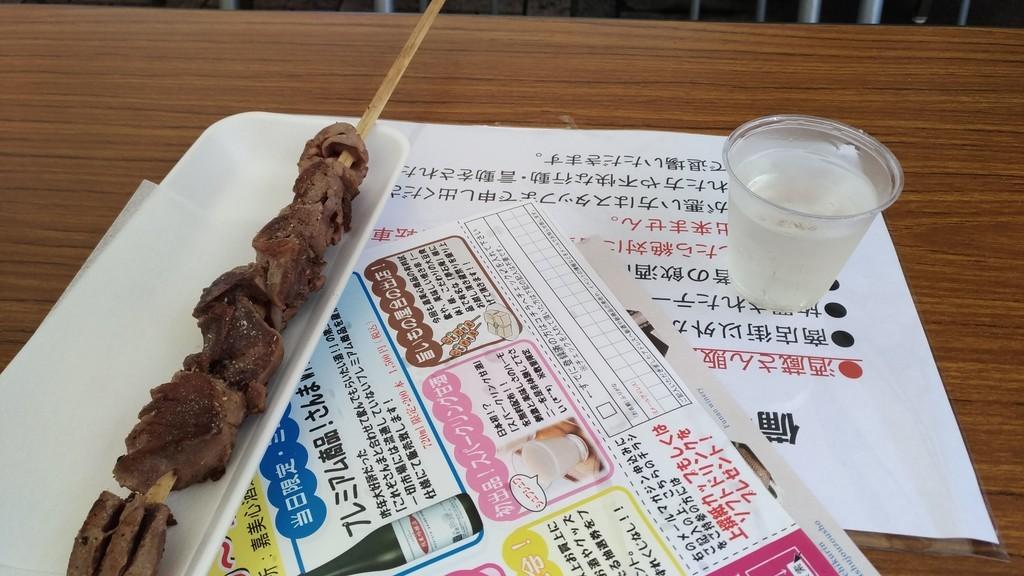 f:id:ke_takahashi:20180901133123j:plain