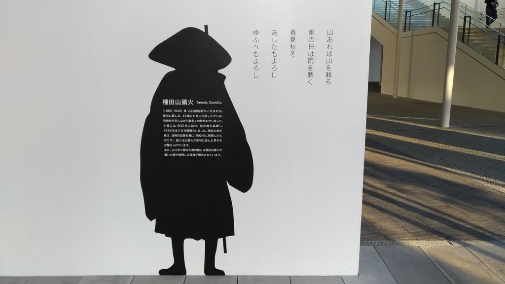 f:id:ke_takahashi:20180902063156j:plain