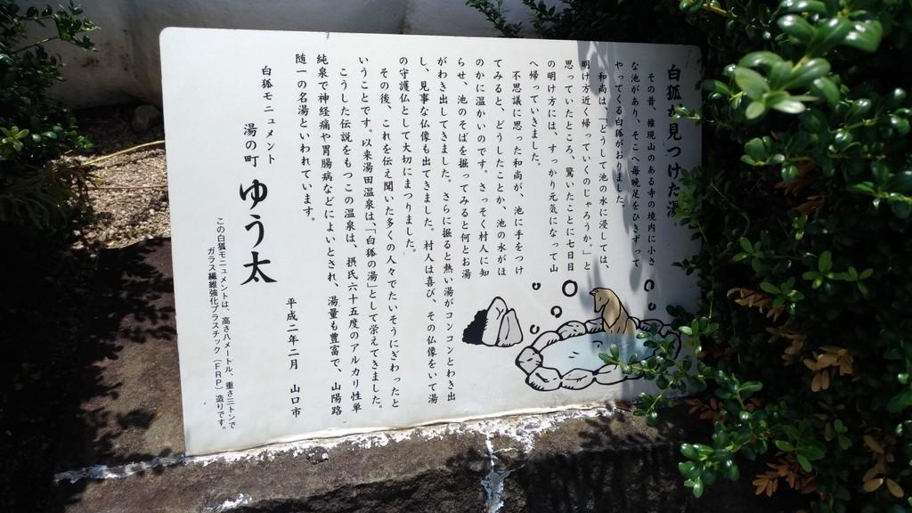 f:id:ke_takahashi:20180902114110j:plain