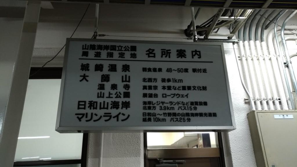 f:id:ke_takahashi:20180919215346j:plain