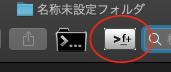 f:id:ke_takahashi:20190218141139p:plain