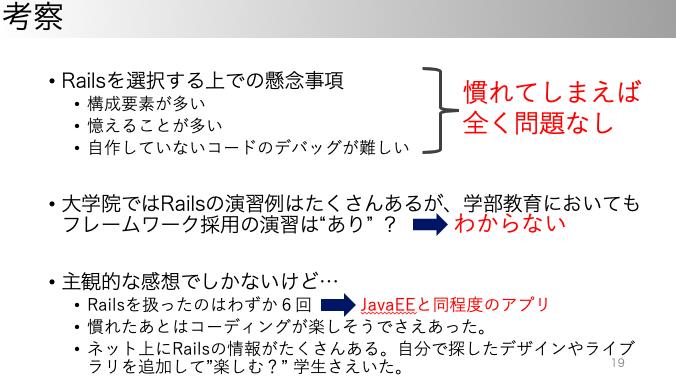 f:id:ke_takahashi:20190303000946p:plain