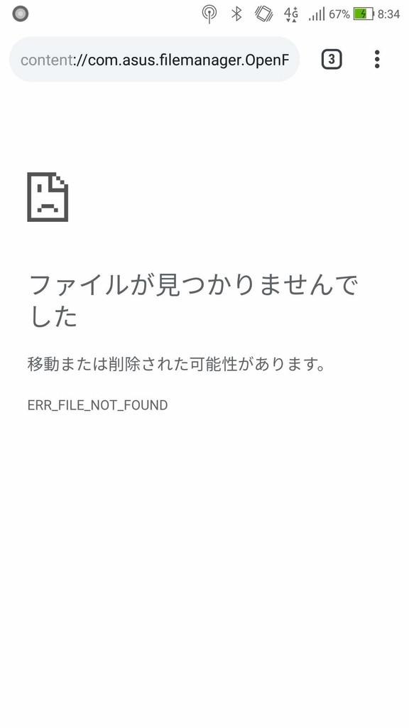 f:id:ke_takahashi:20190305084413j:plain