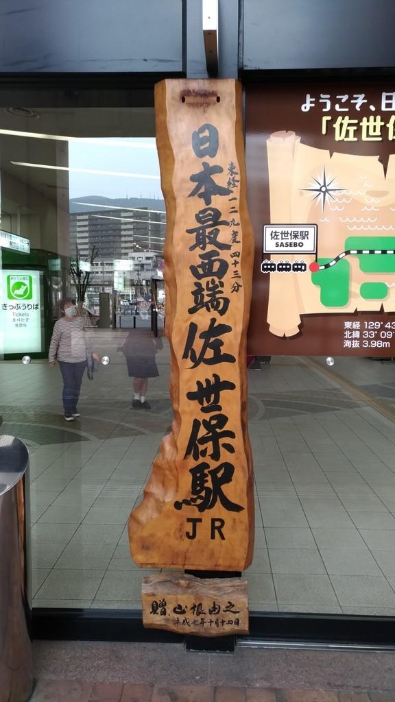 f:id:ke_takahashi:20190305145200j:plain